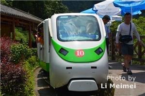 Monorail train, Tianzi Mountain