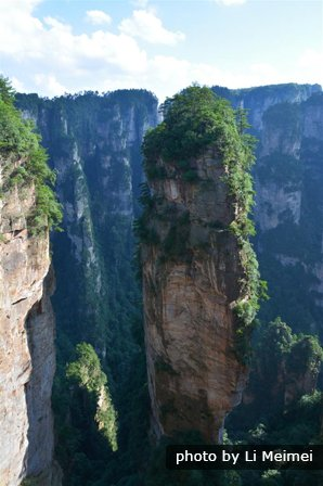 Hallelujah Mountains, Zhangjiajie