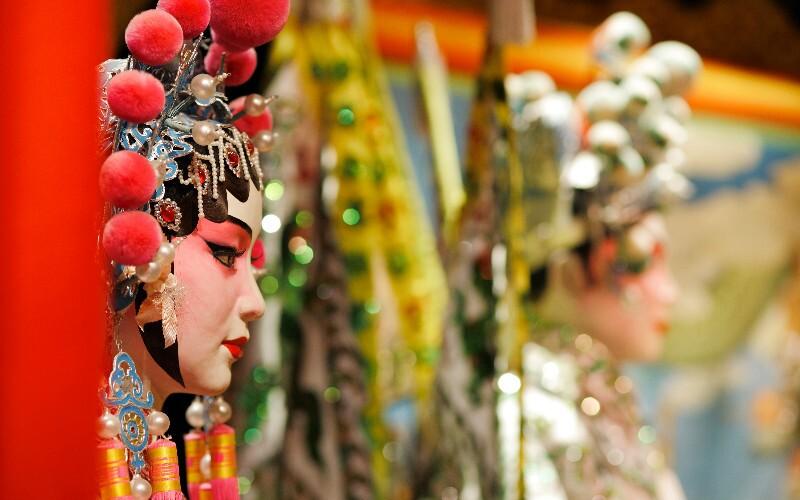 Famous Beijing Opera Players