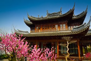 Yuyuang Garden