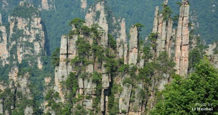 Yubi Feng, Tianzi Mountain