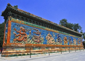 the dragon decoration in the Forbidden City