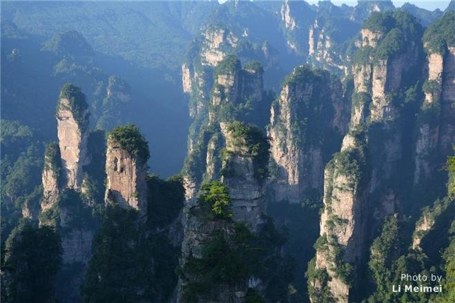 wiki list national parks china