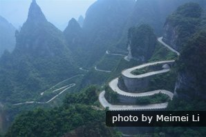 Tianmen Mountain, 99 bends