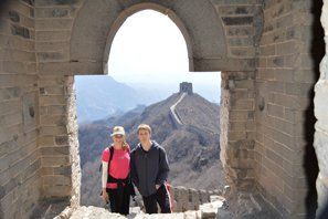 great wall travel