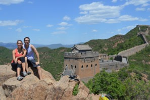 Take a Hike of a Lifetime: Wild Great Wall Hikes