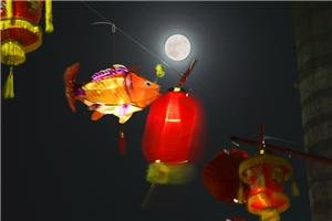 The Mid-Autumn Festival in Singapore