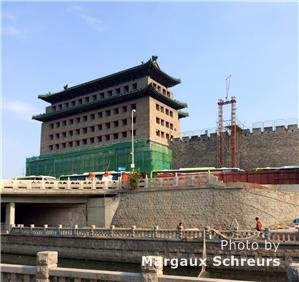 Beijing's Ancient Coin Museum