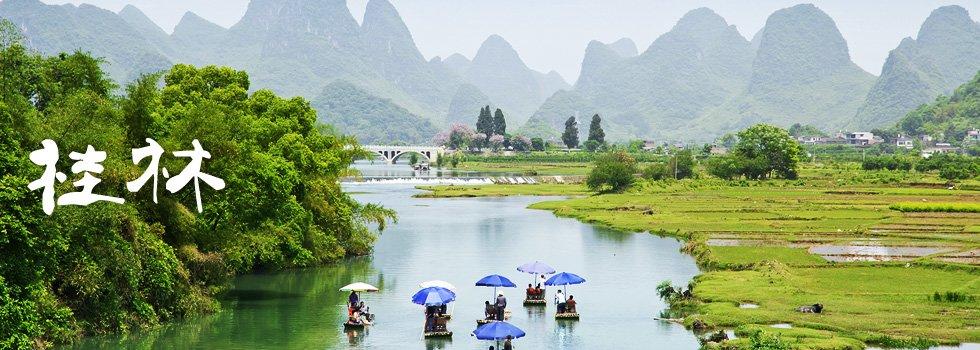 floating at Guilin