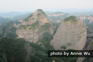 Mountain Severy Of Bajiao Zhai Geography Park