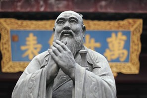 10 Fun Facts Every Tourist Should Know About Confucius