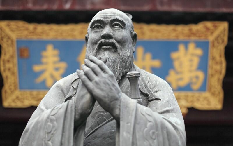 The Shanghai Confucian Temple
