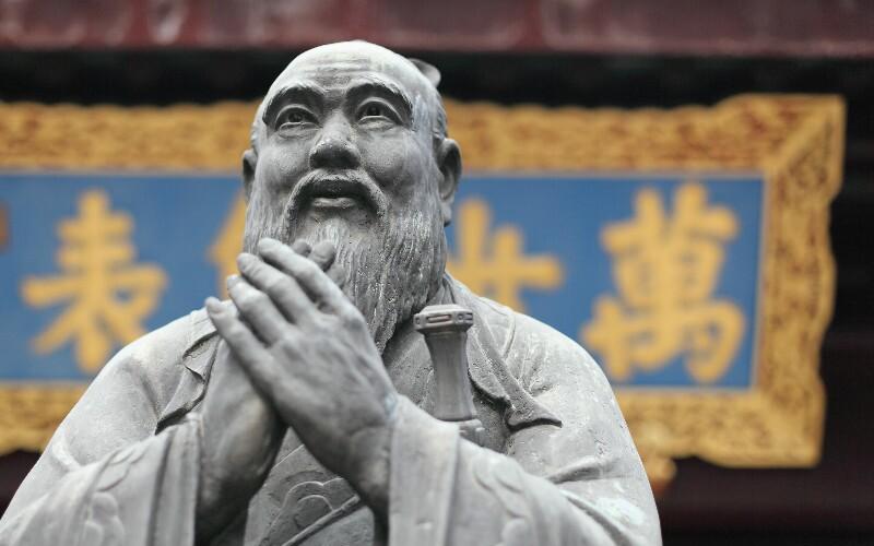 Qufu International Confucius Festival