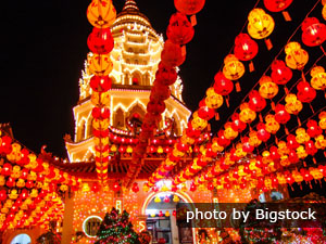 Lanterns for the Lantern Festival