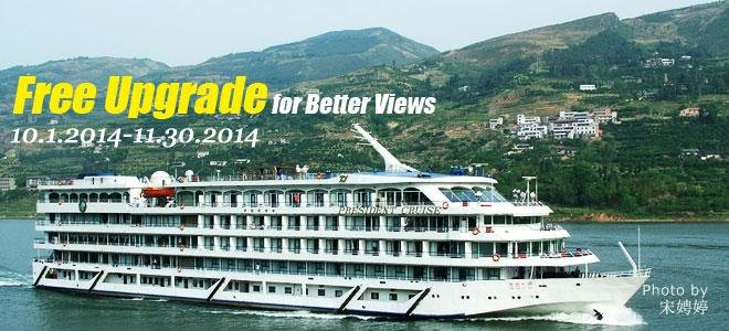 yangtze river cruise free upgrade