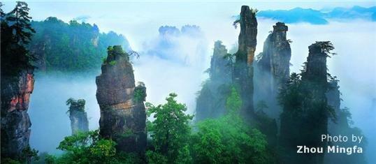Mists, Zhangjiajie Forest Park