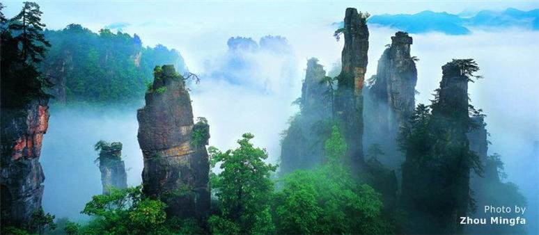 beautiful scenery of mountains in zhangjiajie