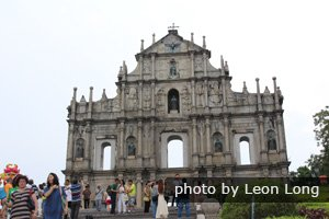 The Historic Center of Macau