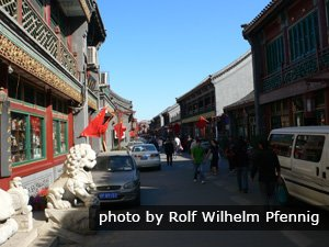 Liulichang Ancient Cultural  Street