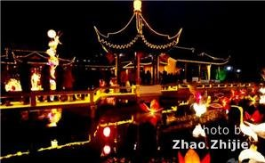 Ziyuan Traditional Ethnic River Lantern Song Festival