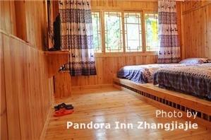 Pandora Inn Zhangjiajie