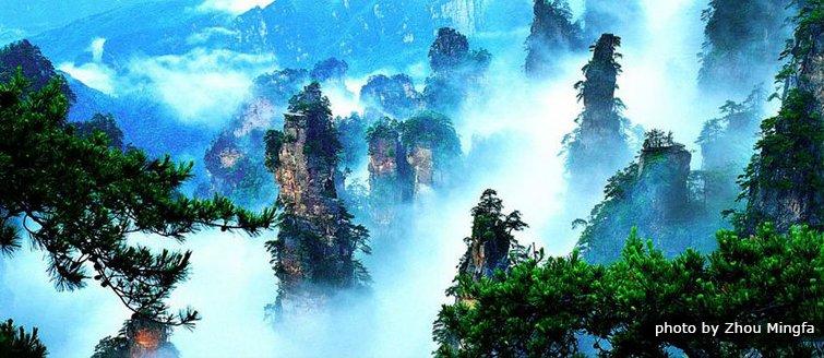 zhangjiajie june weather