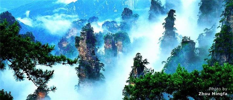 Rock spires in Wulingyuan National Park, Zhangjiajie