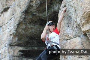 Climbing in Yangshuo