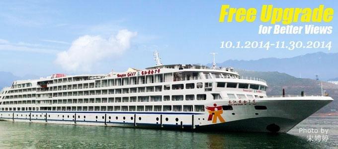yangtze river cruise free upgrade