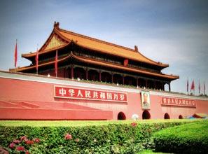 Tian'anmen Rostrum
