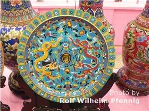 Chinese Cloisonn 233 Beautiful Ancient Enamelware