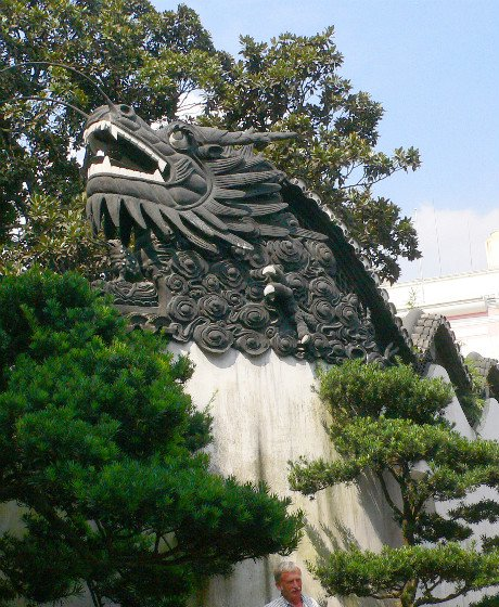Le mur du dragon au Jardin Yu
