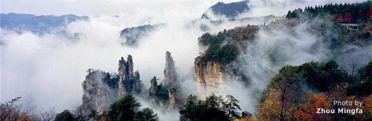 Zhangjiajie Fall