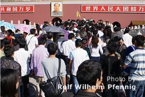crowds at tourist attractions during China's National Holiday