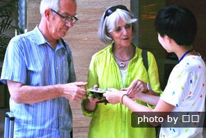 Top Tips for Senior Travelers to China