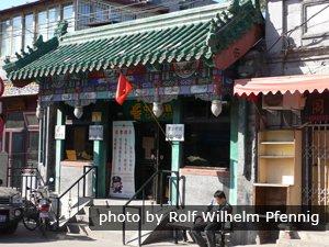 Liulichang Culture Street