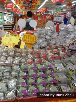 Mooncakes sold at supermarket