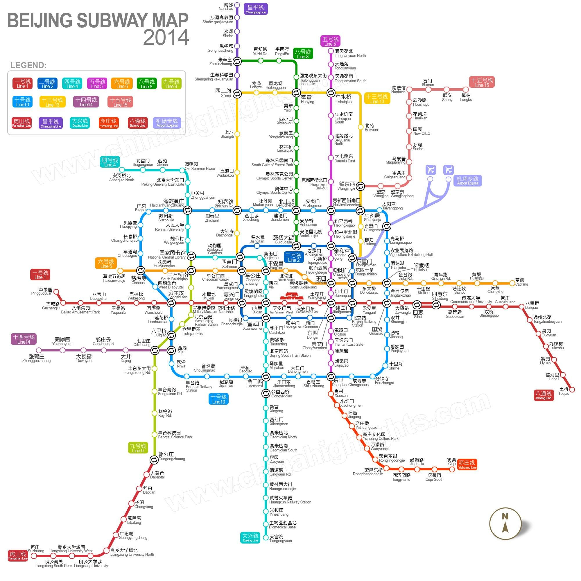 Beijing Subway Map Latest Maps Of Beijing Subway And Stations