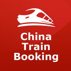 China Train Booking App