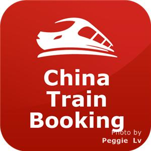 China Train Booking App