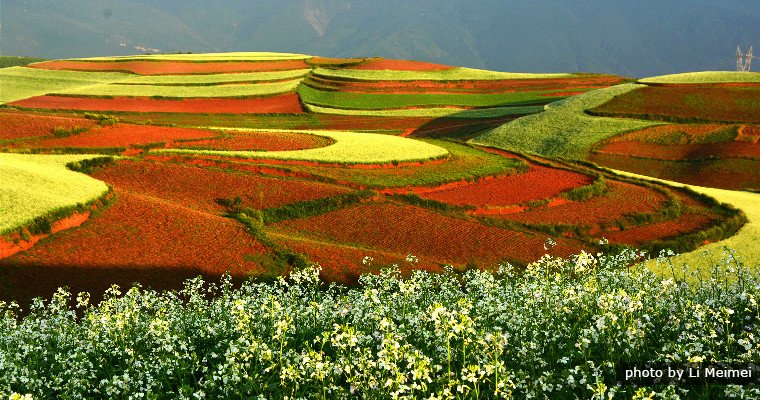 beautiful scenery at Dongchuan Red Land