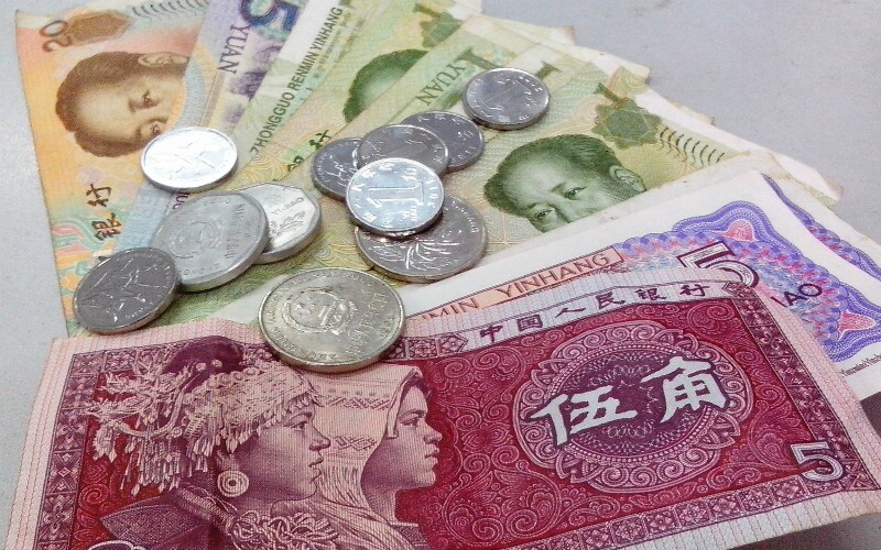 Chinese Money — History, Bank Notes, and Coins