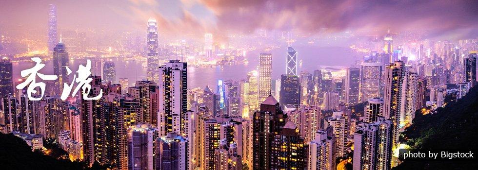 Hong Kong Travel Guide Location Visa Attractions Tips