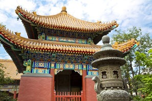 the Yonghe Lama Temple