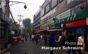 Sanlitun Bar Street, Beijing