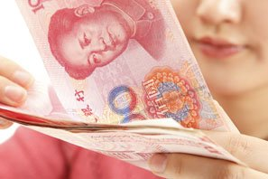 The currency in the mainland is the Renminbi (RMB)