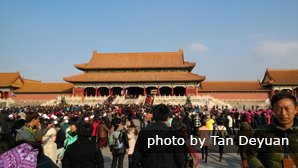 Crowds at Tian'anmen Square