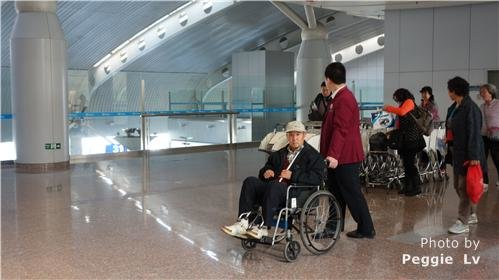 Wheelchair in China airport