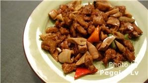 Chinese mock meat dish