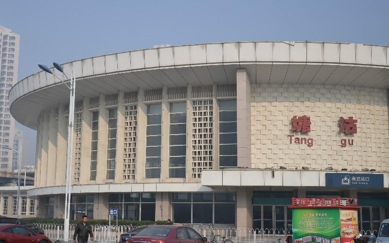 Tanggu Railway Station